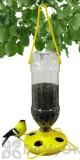 Gadjit Thistle Bird Seed Feeder Yellow (WP20132)