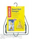 Hiatt Manufacturing Seed Bell Hanger (38009)