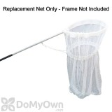 HN300 Replacement Net for all Heavy Duty Dura-Flex Nets