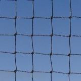 Bird Barrier 1 - 1 / 8 in. Black StealthNet Bird Net