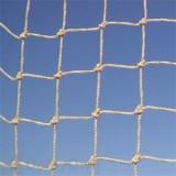 Bird Barrier 2 in. Stone StealthNet Bird Net