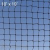 Bird Barrier 3 / 8 in. StealthNet 4 / 1 25' x 25' Bat Net (n8-b110)
