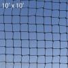 Bird Barrier 3 / 8 in. StealthNet 4 / 1 25' x 50' Bat Net (n8-b120)