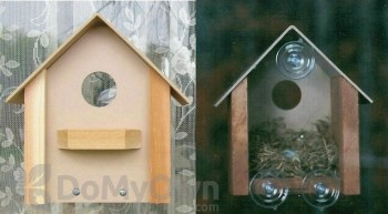 Songbird Essentials Window Bird House (SE564)