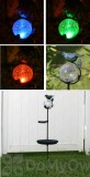 STI Smart Solar Aquarius Bird Bath Stake with Glass Orb Solar Light (3058MRM1)