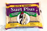 Wildlife Sciences Nuts and Berry Blend Suet Cake Bird Food 11 oz (202)