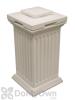 Savannah Column Storage and Waste Bin