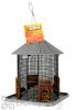 Hiatt Manufacturing Sunflower Crib Bird Feeder (50171)
