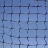 Bird Barrier 3 / 4 in. Black StealthNet Heavy Duty 25' x 50' Bird Net (n1x - b120)