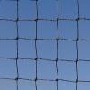 Bird Barrier 1 - 1 / 8 in. Black StealthNet 50' x 50' Bird Net (n2-b220)