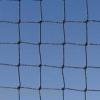 Bird Barrier 1 - 1 / 8 in. Black StealthNet 50' x 75' Bird Net (n2-b230)
