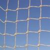 Bird Barrier 1 - 1 / 8 in. Stone StealthNet 50' x 50' Bird Net (n2-s220)