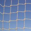 Bird Barrier 2 in. Stone StealthNet 50' x 50' Bird Net (n3-s220)