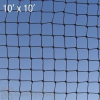 Bird Barrier 3 / 8 in. StealthNet 4 / 1 10' x 25' Bat Net (n8-b105)