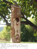 Songbird Essentials Cedar Suet Log Bird Feeder with Perches (SESCS405)